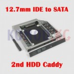 Адаптер подключения HDD 2.5'' в отсек привода ноутбука, SATA/mSATA 12.7мм и 9.5мм