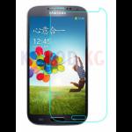 Противоударное защитное стекло для Samsung i9500
