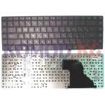 Клавиатура HP Compaq 620 621 625 CQ620 CQ621 CQ625