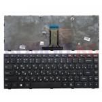 Клавиатура Lenovo g40-70