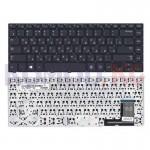 Клавиатура Samsung 530U4E