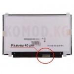 """Матрица 11.6"""" N116BGE-L42 (1366*768, 40pin, LED, SLIM (вертикальные ушки), глянцевая, разъем справа внизу) для нетбука"""